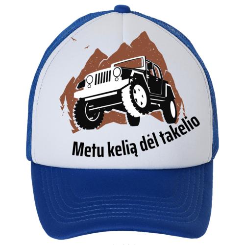 Kepuraitė su snapeliu - metu kelią dėl takelio, mėlyna