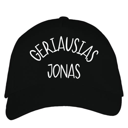 Kepuraitė su snapeliu - Geriausias Jonas,juoda