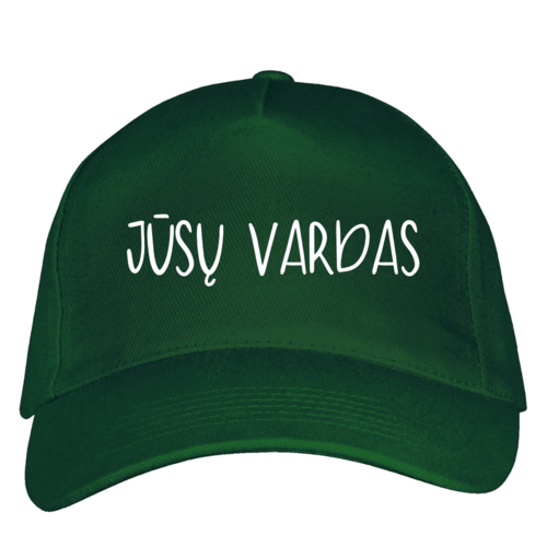 Kepuraitė su snapeliu - su jūsų vardu, tamsiai žalia