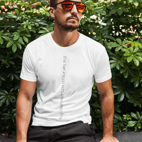 Marškinėliai vyrams su užrašu - Štai taip atrodo geriausias tėtis, balti