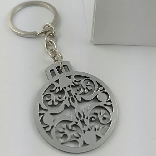 Graviruotas raktų pakabukas sidabrinis žaisliukas